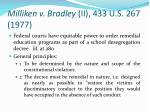 milliken v bradley ii 433 u s 267 1977