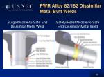 pwr alloy 82 182 dissimilar metal butt welds