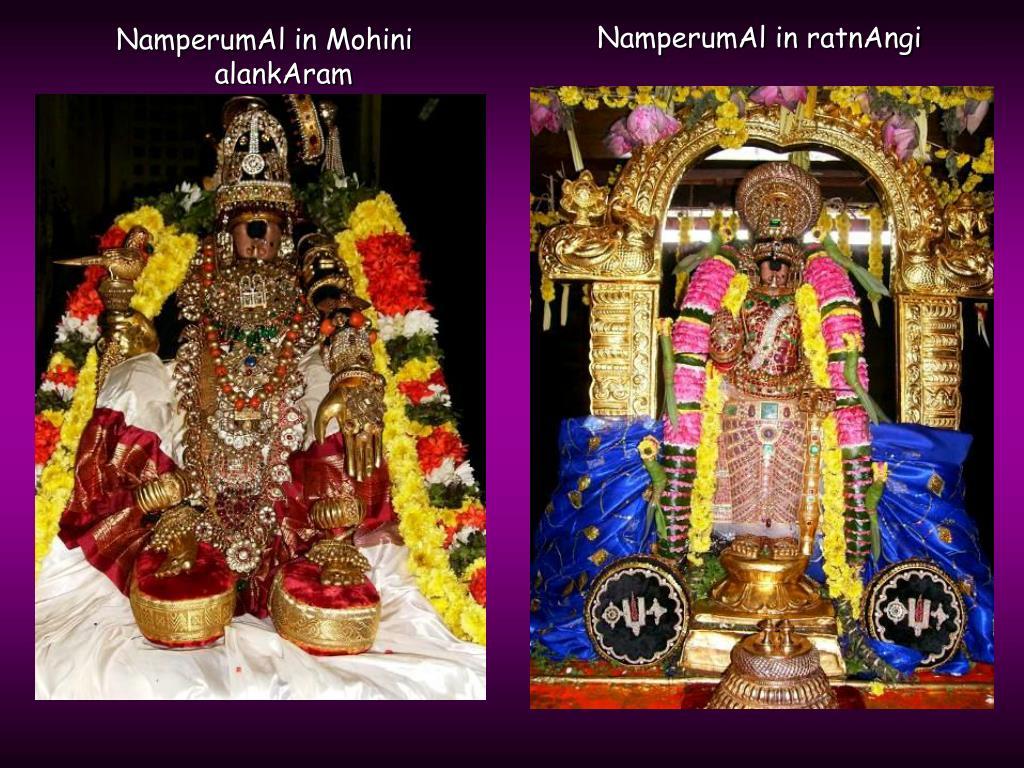NamperumAl in ratnAngi