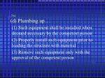 754 d plumbing up