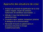 approche des situations de crise