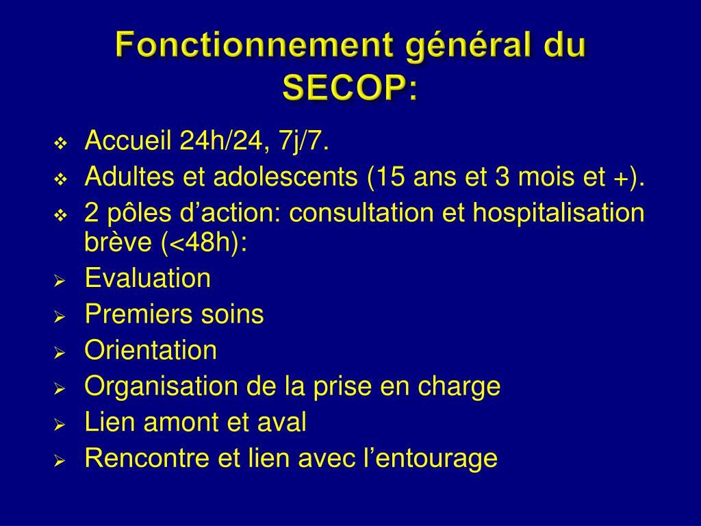 Fonctionnement général du SECOP: