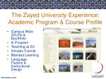 the zayed university experience academic program course profile