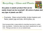 recycling glass and plastic