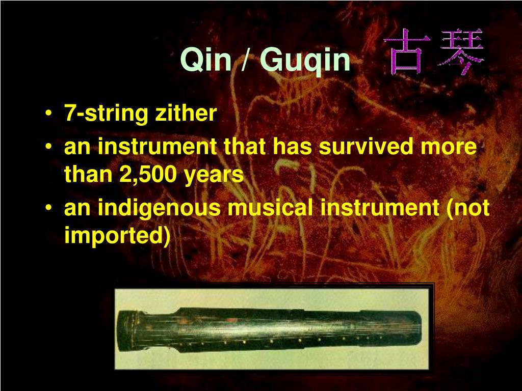 Qin / Guqin