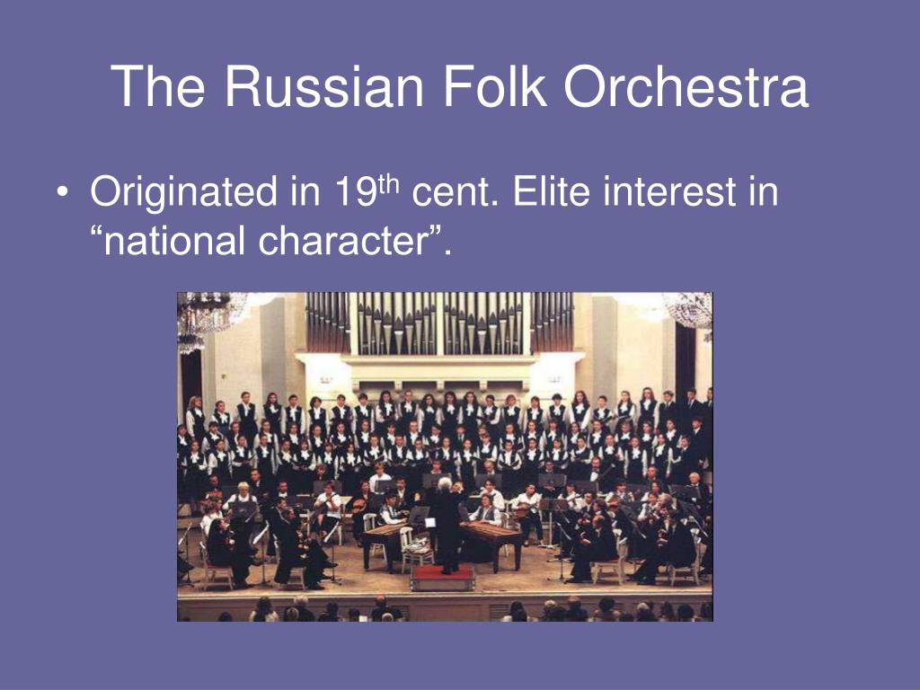 The Russian Folk Orchestra