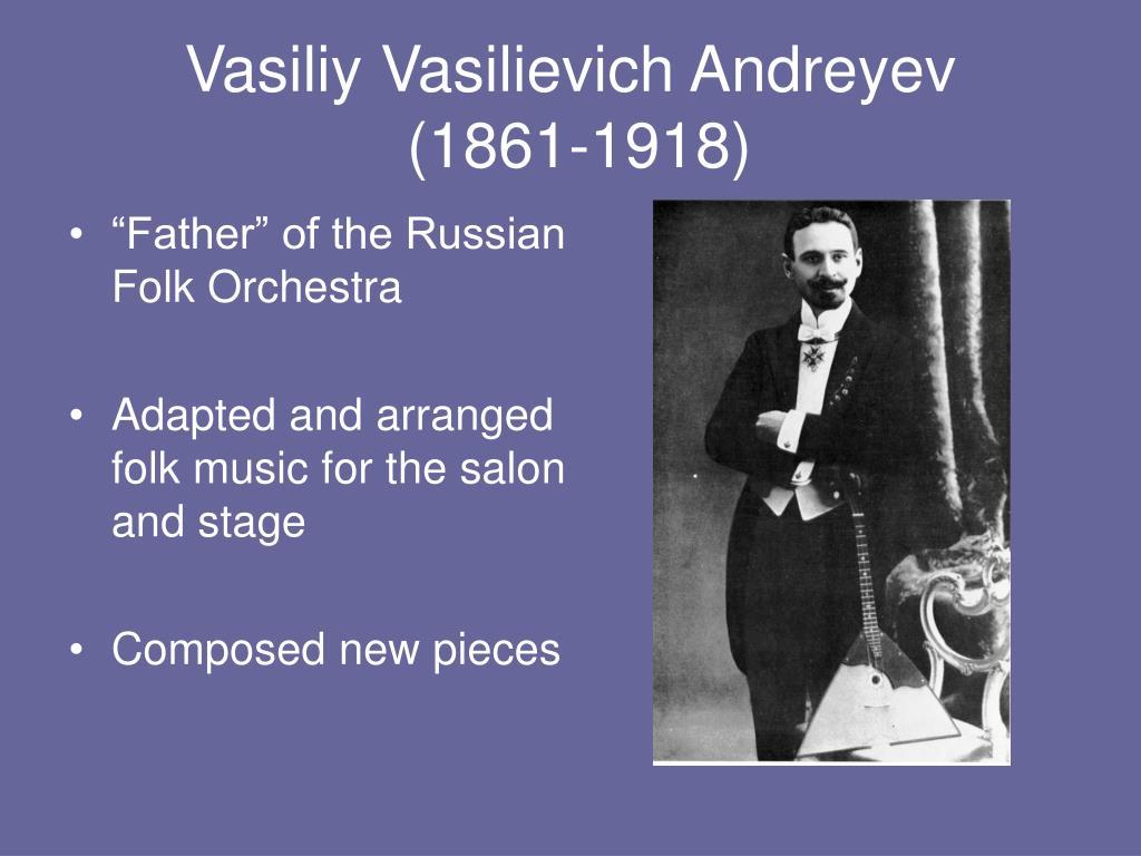 Vasiliy Vasilievich Andreyev