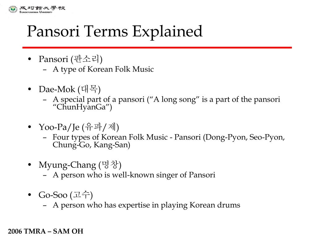 Pansori Terms Explained