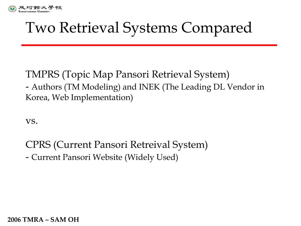 Two Retrieval Systems Compared