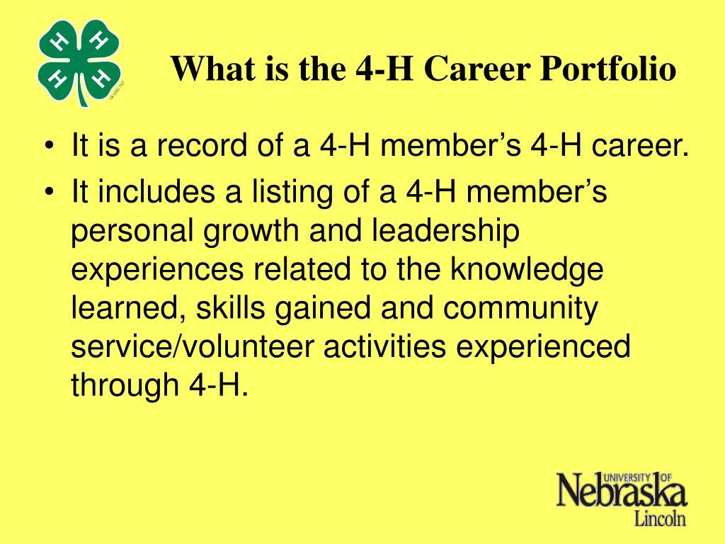 What is the 4-H Career Portfolio