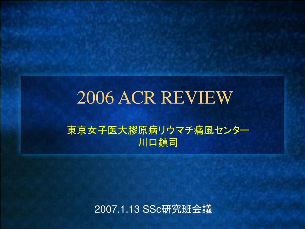 2006 ACR REVIEW