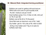 mr mukund shah integrated farming practitioner46