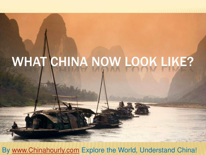By www chinahourly com explore the world understand china