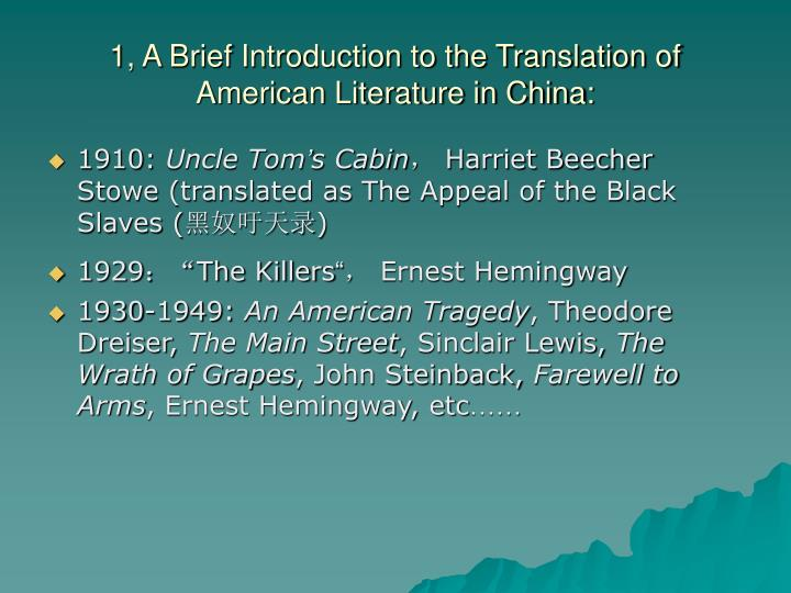 1 a brief introduction to the translation of american literature in china
