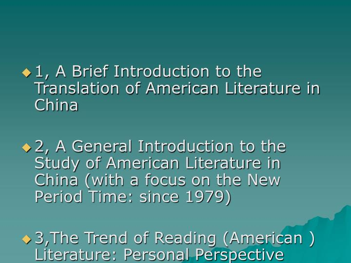 1, A Brief Introduction to the Translation of American Literature in China
