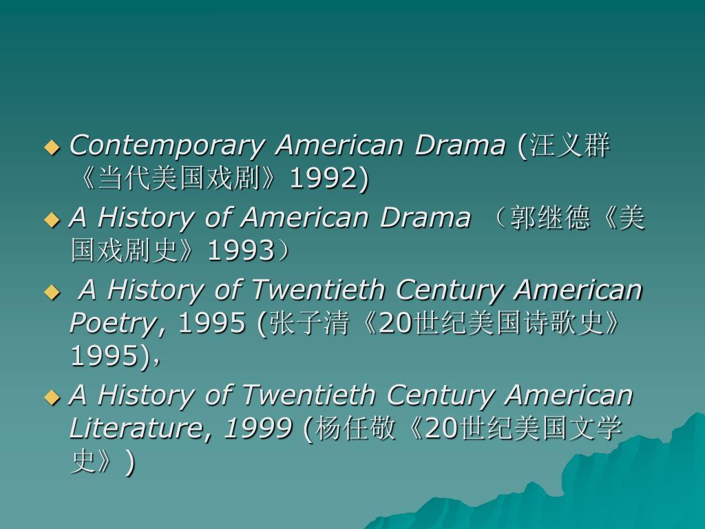 Contemporary American Drama