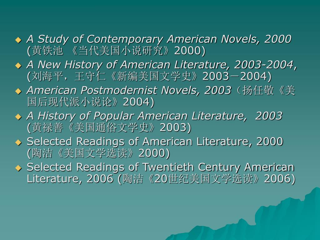 A Study of Contemporary American Novels,