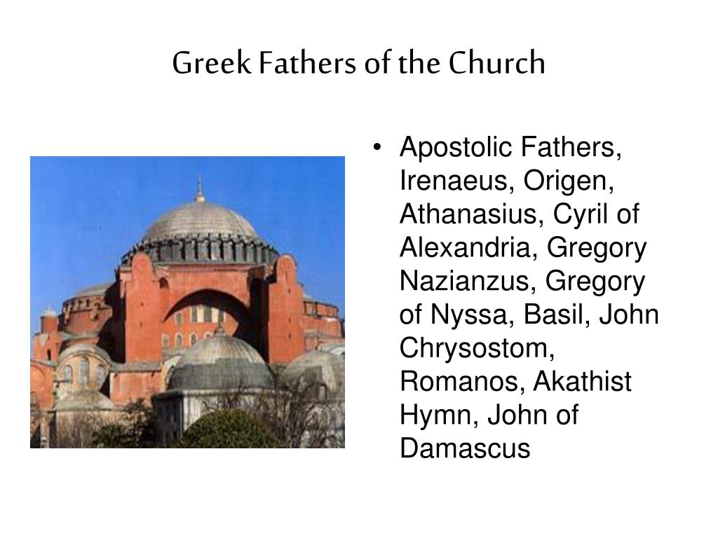Greek Fathers of the Church