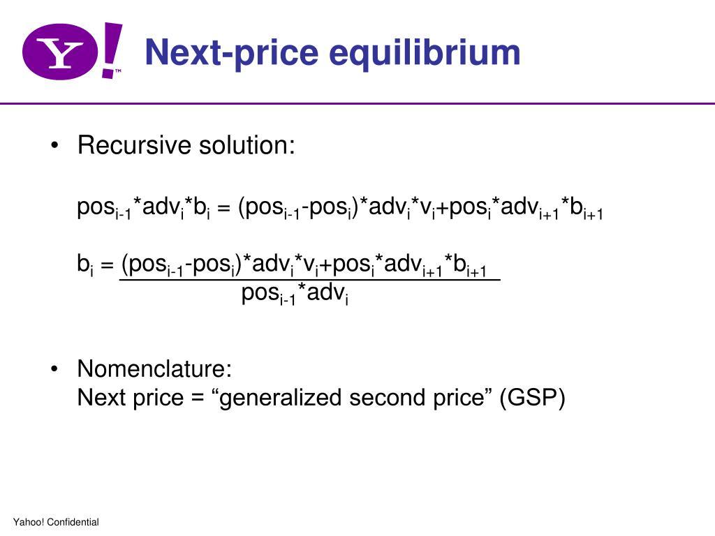 Next-price equilibrium