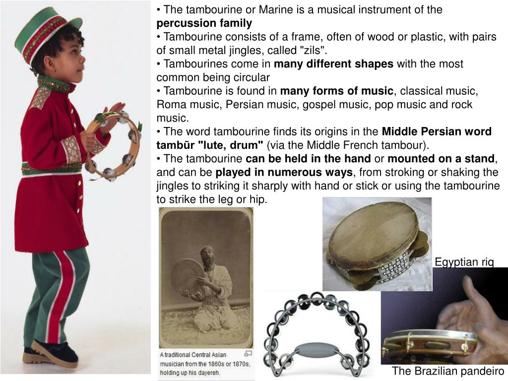 The tambourine or Marine is a musical instrument of the