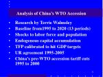 analysis of china s wto accession
