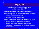 supply 1 the role of industrial structure in morocco eu fta