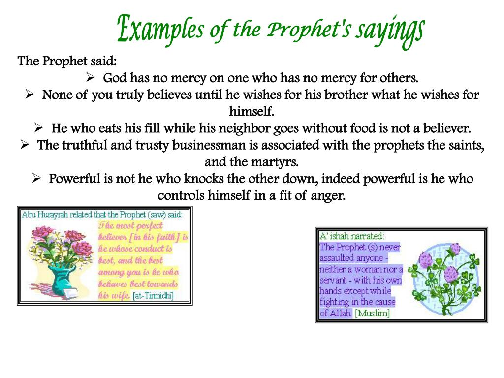 Examples of the Prophet's sayings