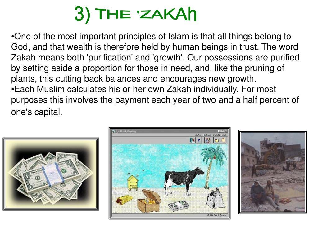 3) THE 'ZAKAh