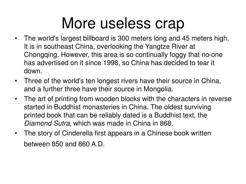 More useless crap