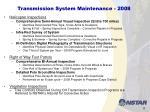 transmission system maintenance 2008