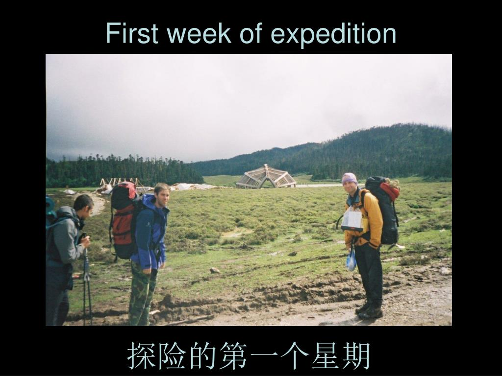 First week of expedition