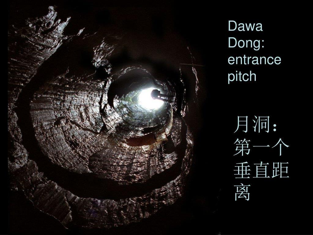 Dawa Dong: entrance pitch