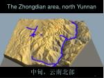the zhongdian area north yunnan