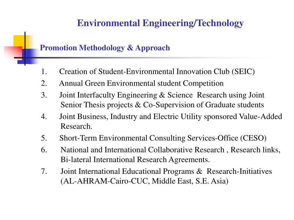 Environmental Engineering/Technology