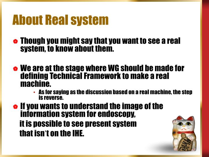 About Real system