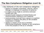the non compliance obligation cont d