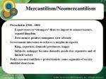 mercantilism neomercantilism