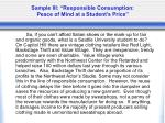sample iii responsible consumption peace of mind at a student s price