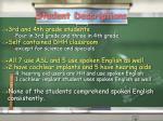 student descriptions