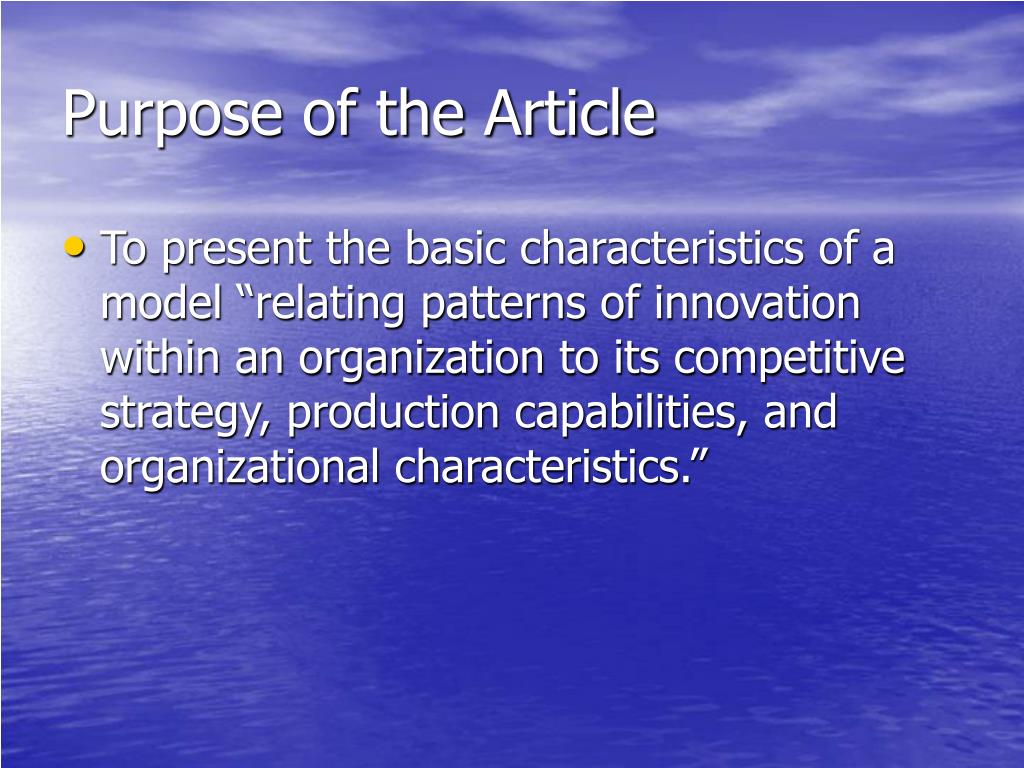 Purpose of the Article