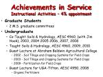 achievements in service instructional activities 4 appointment