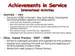 achievements in service international activities1