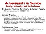 achievements in service society university and the profession3