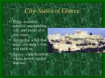 city states of greece