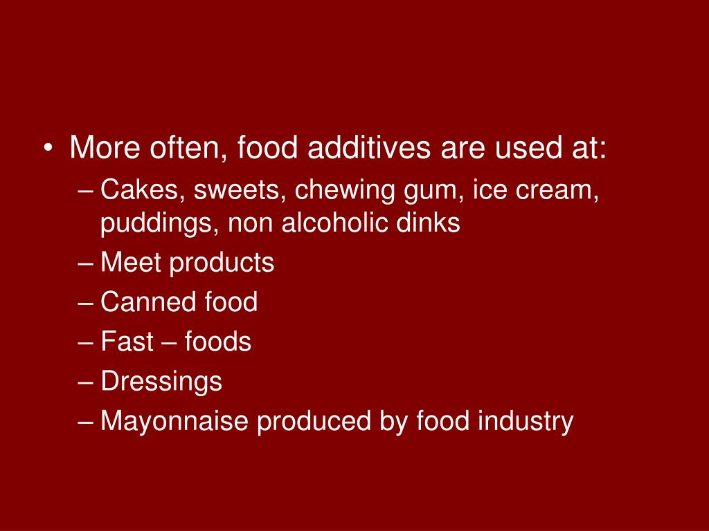 More often, food additives are used at: