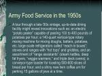 army food service in the 1950s25