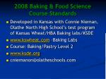 2008 baking food science course standards