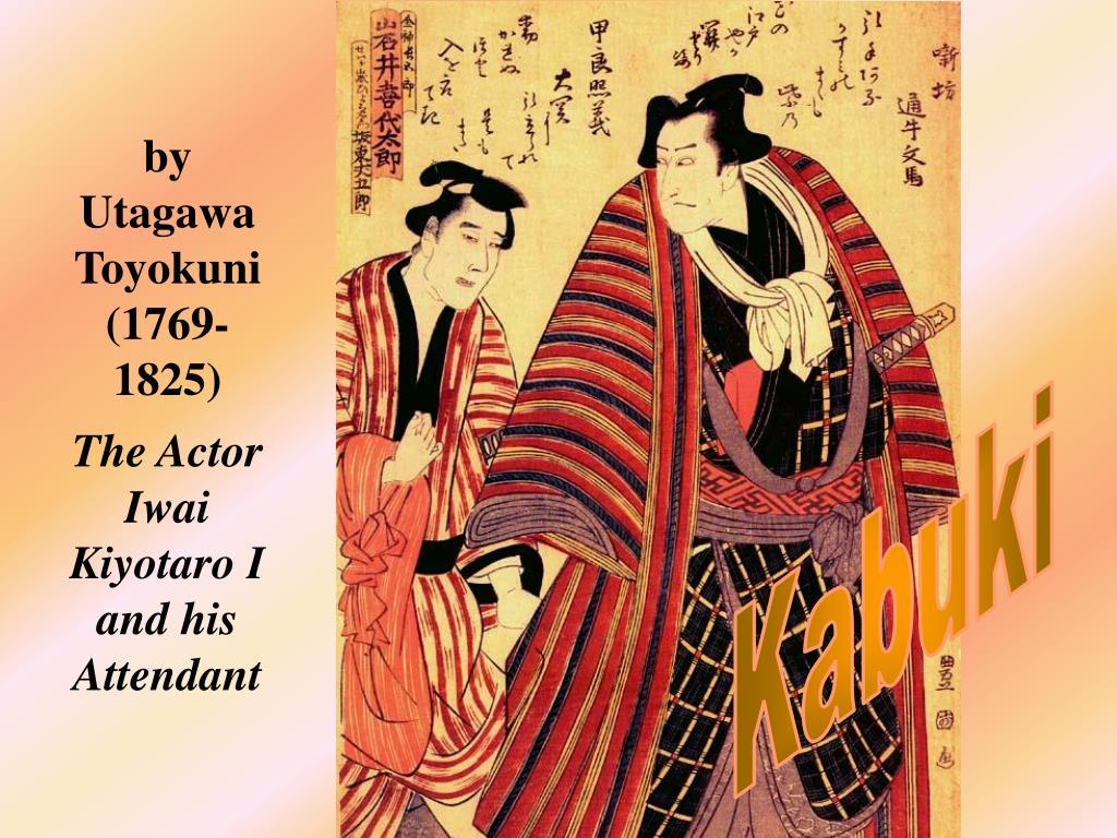 by Utagawa Toyokuni (1769-1825)