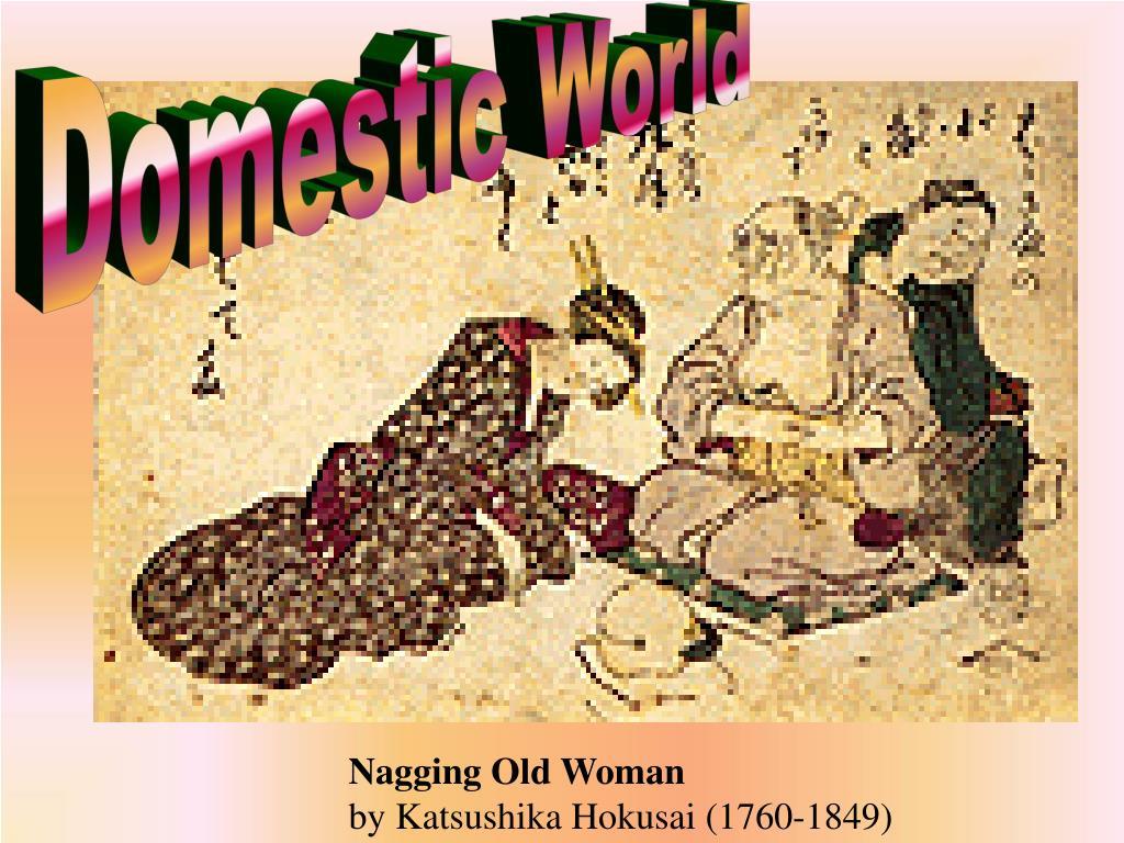 Domestic World