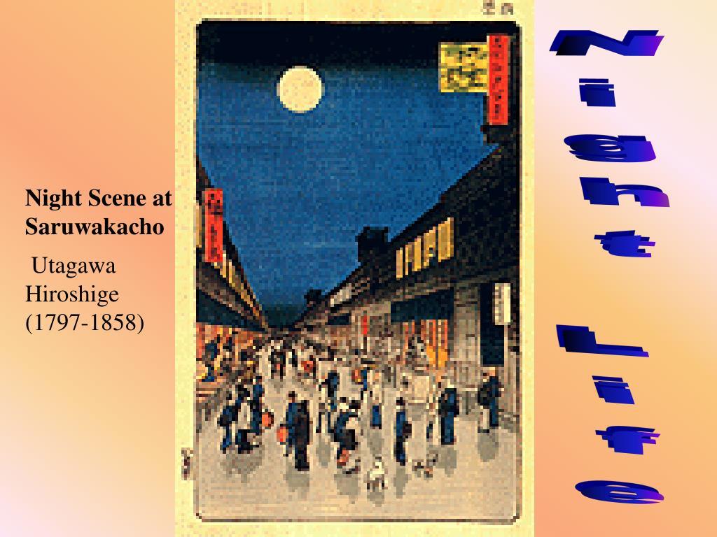 Night Scene at Saruwakacho